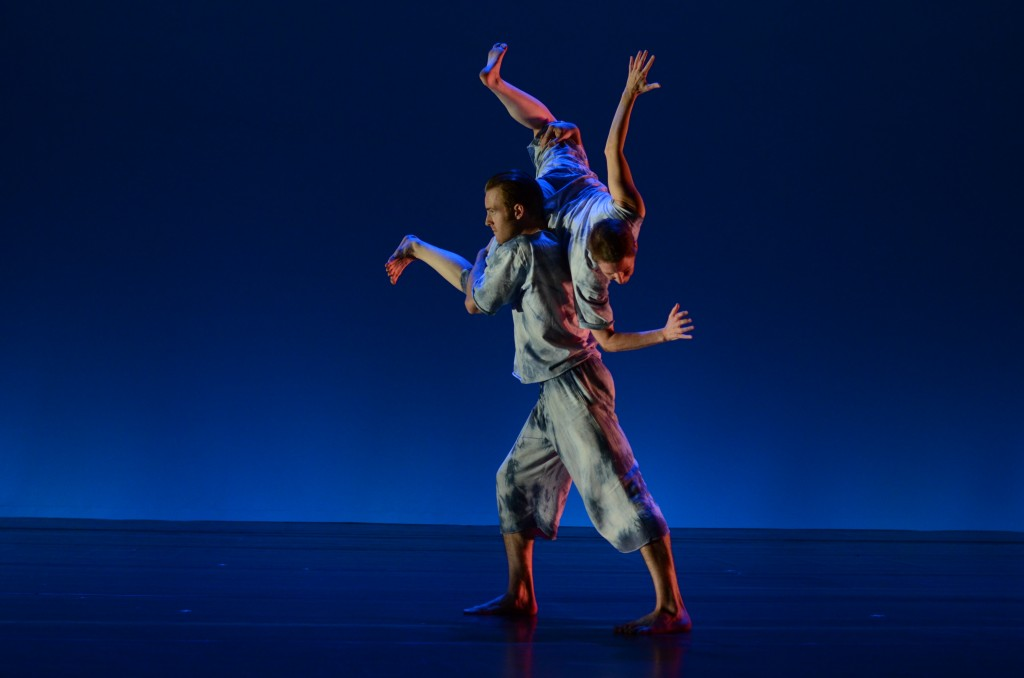 Auro Dance Theater auditions