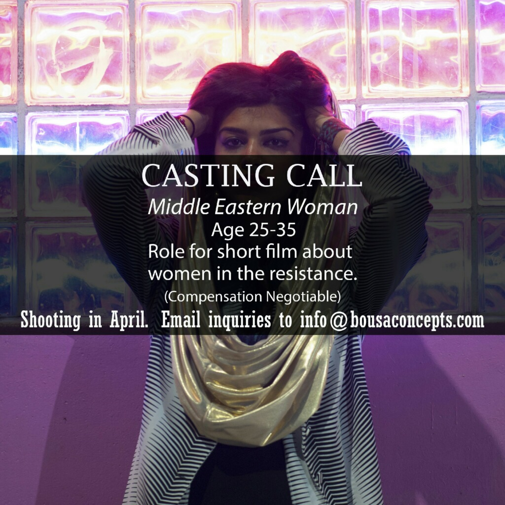 Middle Eastern actress for short film in Bay Area