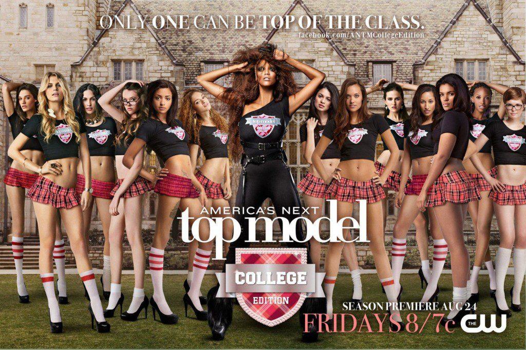 americas_next_top_model_college-1024x681.jpg