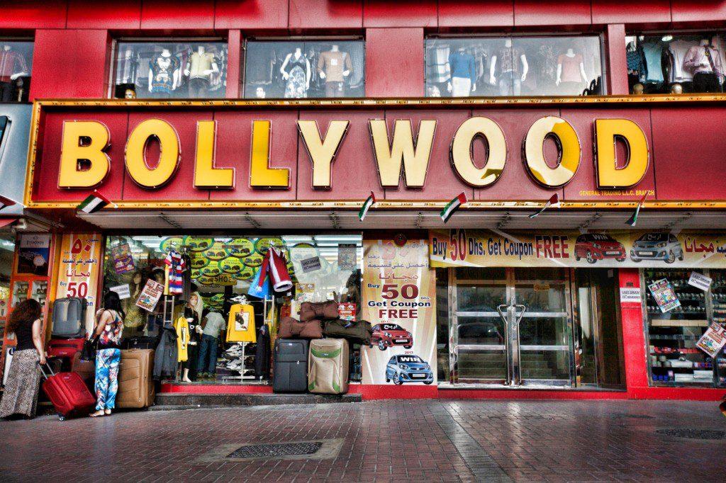 Bollywood casting call in India, delhi