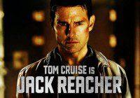 Jack Reacher 2 extras