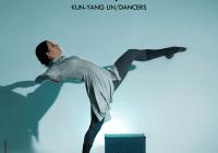 Kyl / D Dance Company